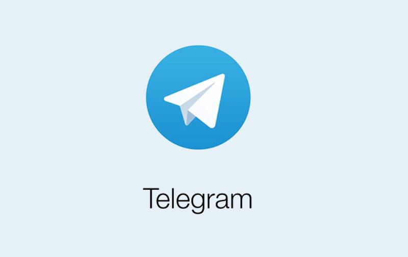 Уведомления через бота Telegram