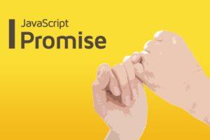 Использование Promise в JavaScript